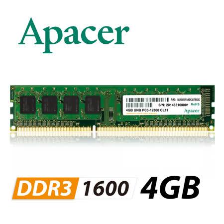 Apacer宇瞻科技 4GB DDR3 1600 桌上型記憶體