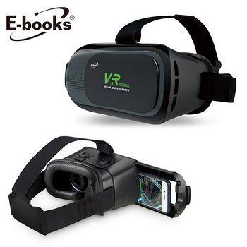 E-books V1 虛擬實境VR頭戴3D眼鏡 黑