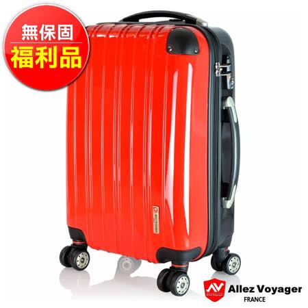 对论pc20吋耐压抗撞击飞机轮行李箱/登机箱-孤傲玫瑰