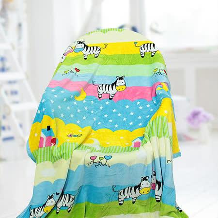 【情定巴黎】戀愛斑馬 保暖法蘭絨毯包邊超值加厚升級款(150cm x200cm)