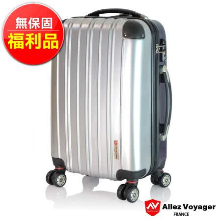 对论pc20吋耐压抗撞击飞机轮行李箱/登机箱-上流社会