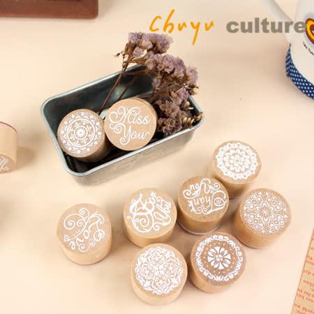 珠友 DY-90028 DIY圓型萬用木質印章/造型印章
