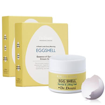 【後菜鳥的燦爛時代】 DR.DOUXI 卵殼精萃乳霜皂/美美美容皂100g*2+卵殼膜20g