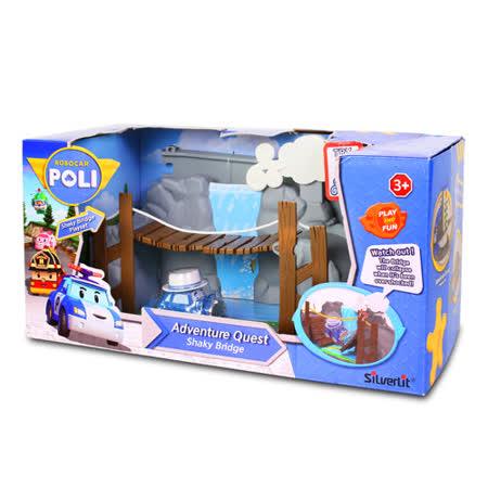 《 POLI 波力 》波力探險系列 - 吊橋組