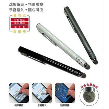 Jetart 捷藝科技 TOUCHPAL 超感度電容式觸控筆TP3220 (灰) TP3220