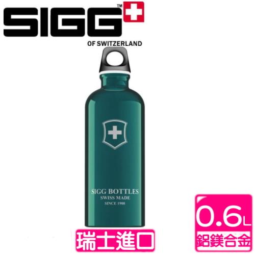 ~瑞士SIGG ~西格Classics十字象徵典藏瓶~綠^(600c.c.^)831960