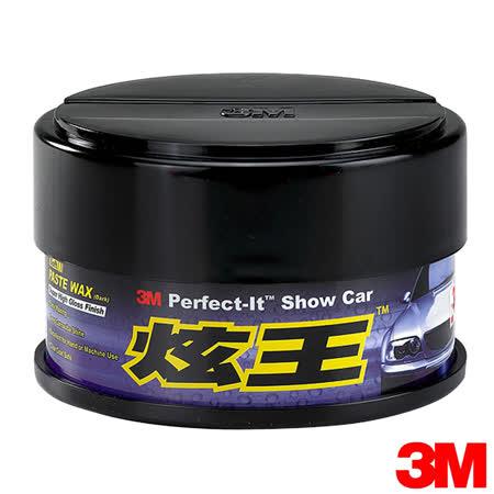 3M 炫王軟蠟-深色車專用-PN39626