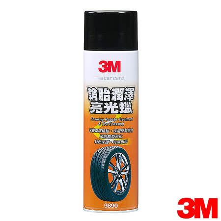 3M 輪胎潤澤亮光蠟-PN9890