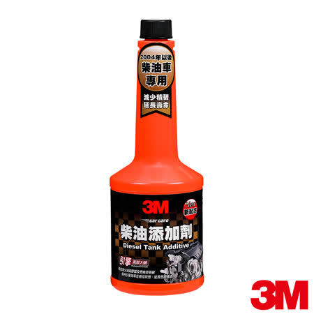 3M 柴油添加劑8oz-PN9802