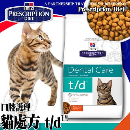 美國Hills希爾思》貓處方t/d口腔護理配方-1.5kg/包