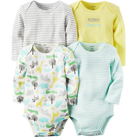 美國 Carter / Carter's 嬰幼兒長袖包屁衣四件組_黃色動物園_CTGB049