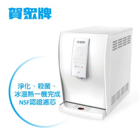 【開箱心得分享】gohappy賀眾牌桌上型極緻淨化飲水機UR-6602AW-1推薦嘉義 sogo