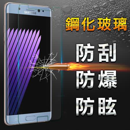 YANG YI 揚邑 Samsung Galaxy Note7 防爆防刮防眩弧邊 9H鋼化玻璃保護貼膜
