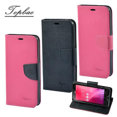 【Topbao】 ASUS ZenFone Zoom (ZX551ML) 時尚雙色輕盈側立磁扣插卡TPU保護皮套