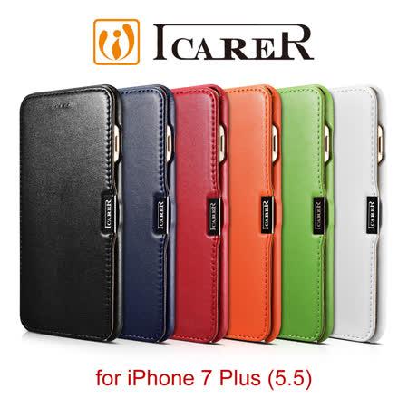 ICARER 奢華系列 iPhone 7 Plus 磁扣側掀 手工真皮皮套