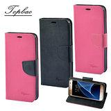【Topbao】 Samsung Galaxy S7  時尚雙色輕盈側立磁扣插卡TPU保護皮套