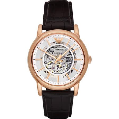 Emporio Armani Meccanico 雅爵鏤空機械腕錶-銀x咖啡/43mm AR1983