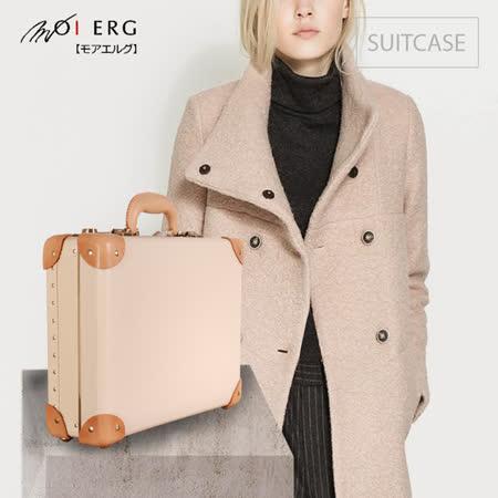 【MOIERG】Bonjour復古背包客 vulcanized fibre Suitcase (S-16吋) Off White