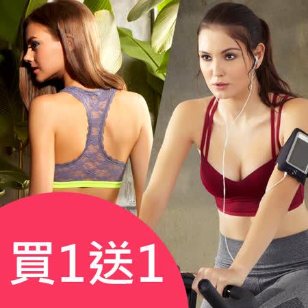 【pierre cardin】美型運動/蕾絲背心-買1送1