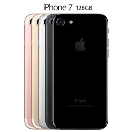 APPLE iPhone 7 _4.7吋_128G- 送9H玻璃保遠 百 威 秀 高雄貼+空壓防摔殼+傳輸線保護套