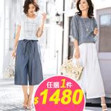 【日本Portcros】日本空運 夏季新款任選一件$1480