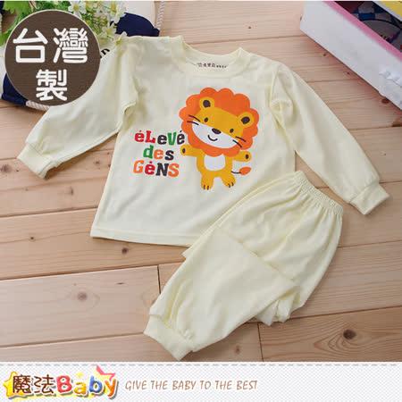 魔法Baby 兒童套裝 台灣製薄長袖居家套裝 k60086