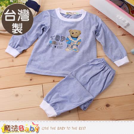 魔法Baby 兒童套裝 台灣製薄長袖居家套裝 k60087