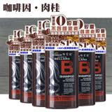 維髮健BELLARO咖啡因複方洗髮露 500ml*6