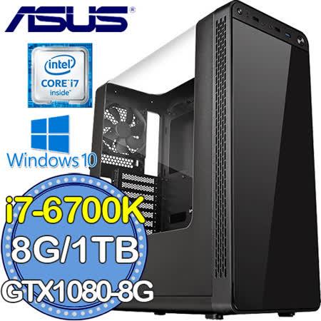華碩Z170平台【星空巡艦】Intel第六代i7四核 GTX1080-8GD5獨顯 SSD 128G效能電腦