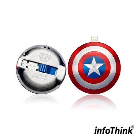 InfoThink IHERO美國隊長IPHONE雙頭隨身碟 32GB