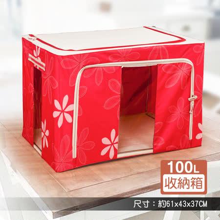 超大容量防潑水牛津布雙門衣物鐵架收納箱100L(6入)