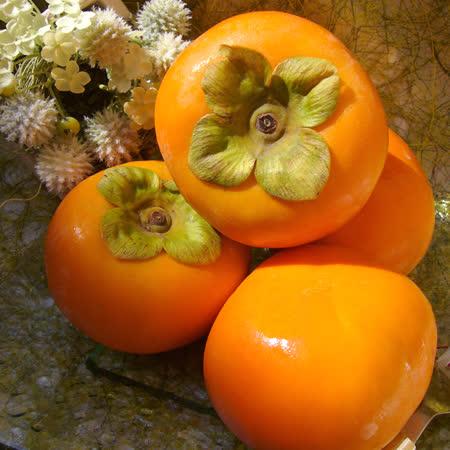 果之家 產地特選高山摩天嶺甜柿禮盒5台斤(7A,單顆6-7兩)