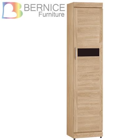 Bernice-艾斯爾1.3尺單門衣櫃
