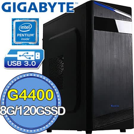 技嘉B150平台【輪迴豪傑】Intel第六代G系列雙核 SSD 120G效能電腦