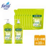【茶樹莊園】茶樹超濃縮洗碗精(2正+8補)_JK2171XXFSET