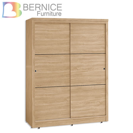 Bernice-艾斯爾5尺推門衣櫃
