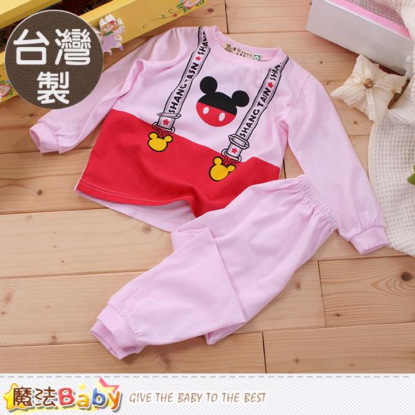魔法Baby 兒童套裝 台灣製薄長袖居家套裝 k60091