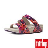 FitFlop™-(女款)SUPERJELLY™ TWIST-紅迷彩