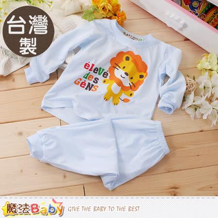 魔法Baby 兒童套裝 台灣製薄長袖居家套裝 k60096
