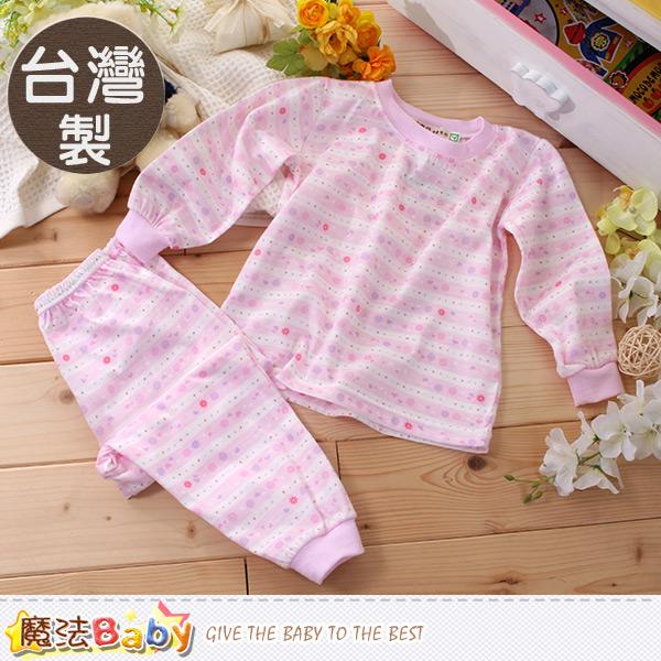 魔法Baby 兒童套裝 台灣製薄長袖居家套裝 k60101