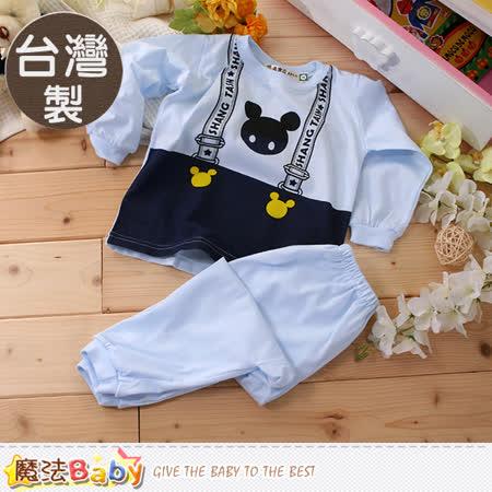 魔法Baby 兒童套裝 台灣製薄長袖居家套裝 k60102