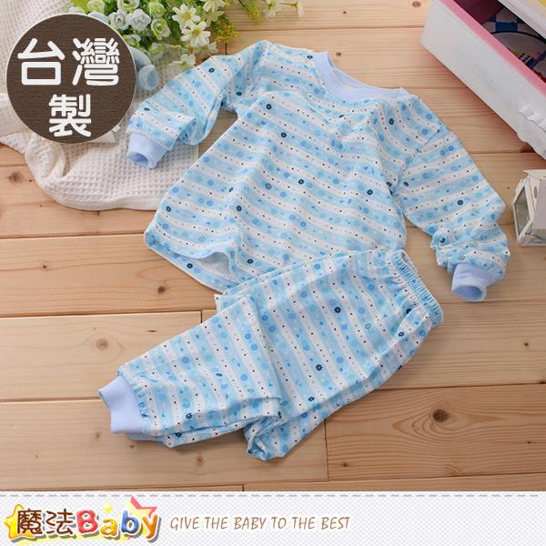 魔法Baby 兒童套裝 台灣製薄長袖居家套裝 k60104