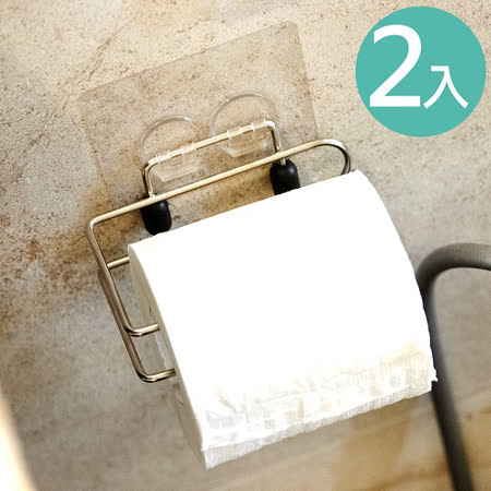 《Peachy life》第二代霧面無痕貼-不鏽鋼捲筒衛生紙架-2入組