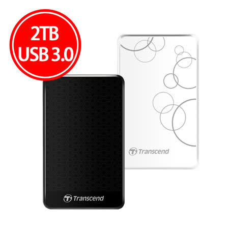 Transcend創見 StoreJet 25A3 2TB 外接硬碟(SJ25A3K/SJ25A3W)