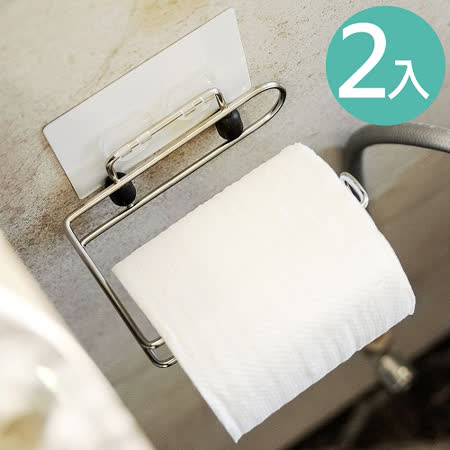 《Peachy life》第二代魔力無痕貼-不鏽鋼捲筒衛生紙架-2入組