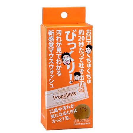 【日本Propolinse】蜂膠漱口水隨身包 (6包入/盒)