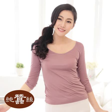 岱妮蠶絲 - 素面圓領六分袖蠶絲衛生衣/42針70G(玫紫色)