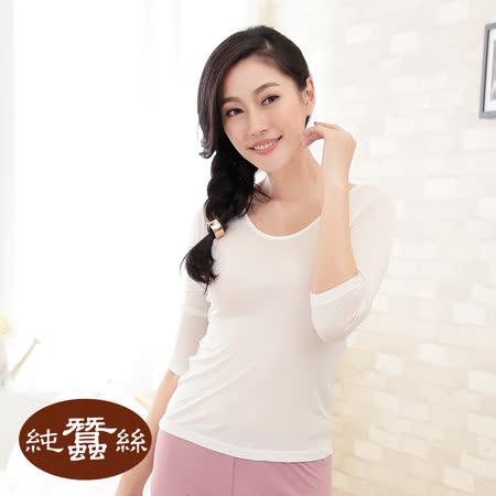 岱妮蠶絲 - 素面圓領六分袖蠶絲衛生衣/42針70G(白色)