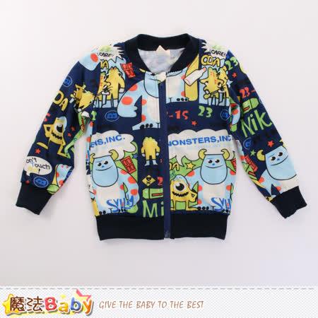 魔法Baby 外套 兒童薄款長袖外套 k60097