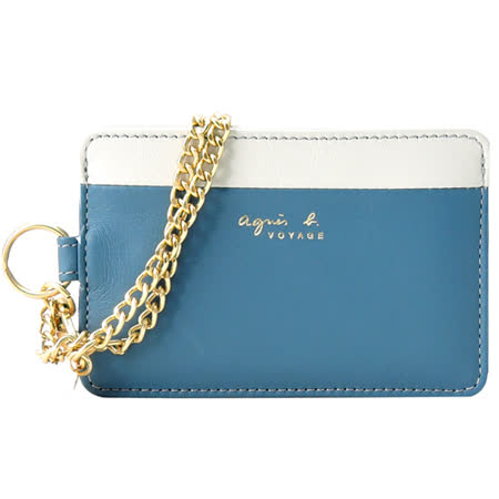 agnes b. 燙金雙色皮革證件夾(藍)(附鍊)